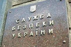 http://www.pro-vincia.com.ua/articles_photos/1(498).jpg
