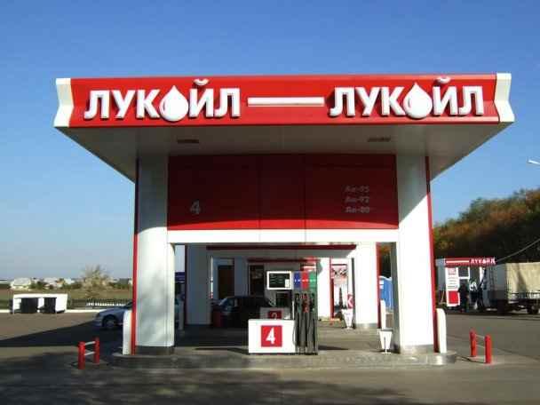 http://pro-vincia.com.ua/uploads/posts/2014-03/1396022862_383424091.jpg