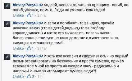 """""""Ми таких не возимо"""" - на черкаських маршрутах №26 і 27 відмовляються безкоштовно перевозити учасників війни на Сході"""