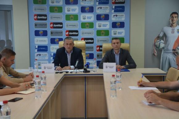 """""""Черкаський Дніпро"""" пропонує створити спецфонд для фінансової підтримки команди"""
