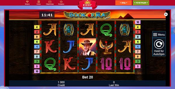 Интернет казино грандмастер