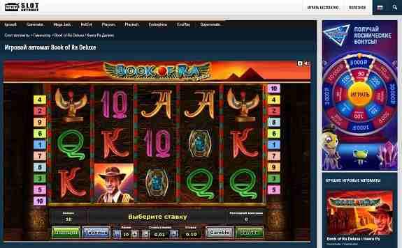 Інтелектуальні ігри на реальні гроші