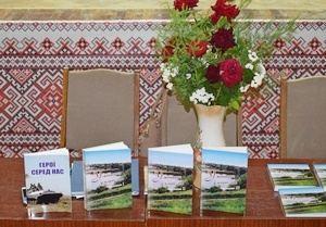 На Уманщині реалізується гуманітарний проект з написання історії кожного з 53 населених пунктів району
